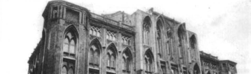 La Universidad Nueva